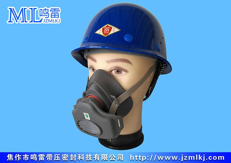 防护用具3.jpg